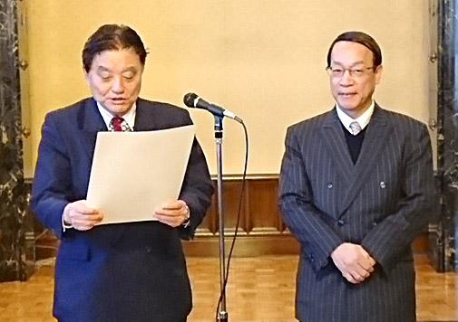名古屋市ワーク・ライフ・バランス推進企業 認証式