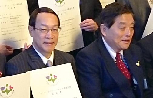 名古屋市ワーク・ライフ・バランス推進企業の認証式
